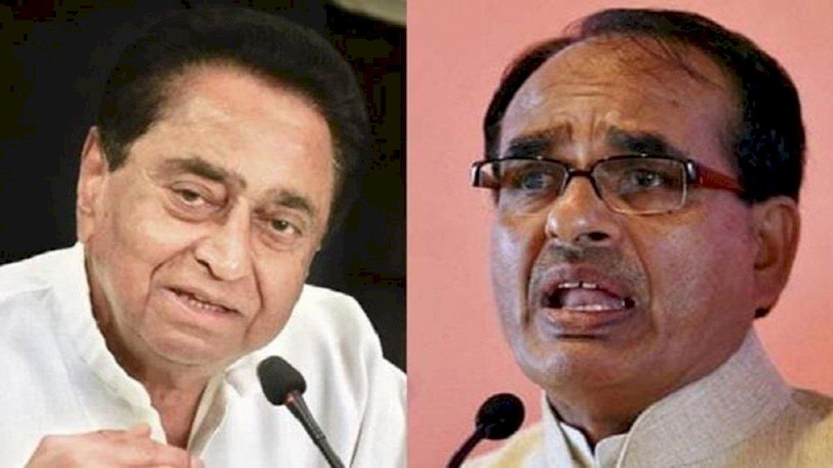 MP By Election: कमलनाथ की शिवराज को चिट्ठी, कहा बहू-बेटियां आपके राज में सबसे असुरक्षित